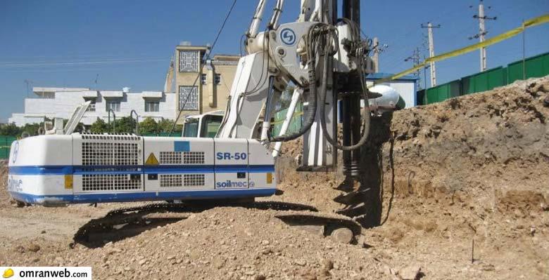 حفر چاهک ها